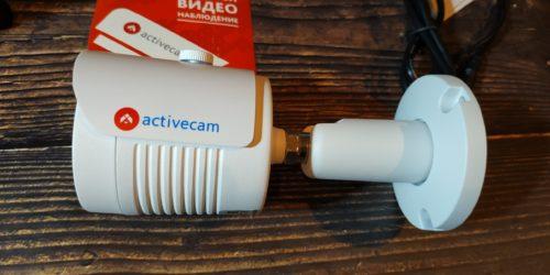 ActiveCam AC-H2B5